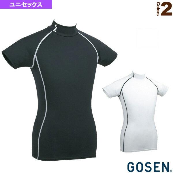 フィットリクエストシャツ/ユニセックス(FR130)《ゴーセン オールスポーツ アンダーウェア》