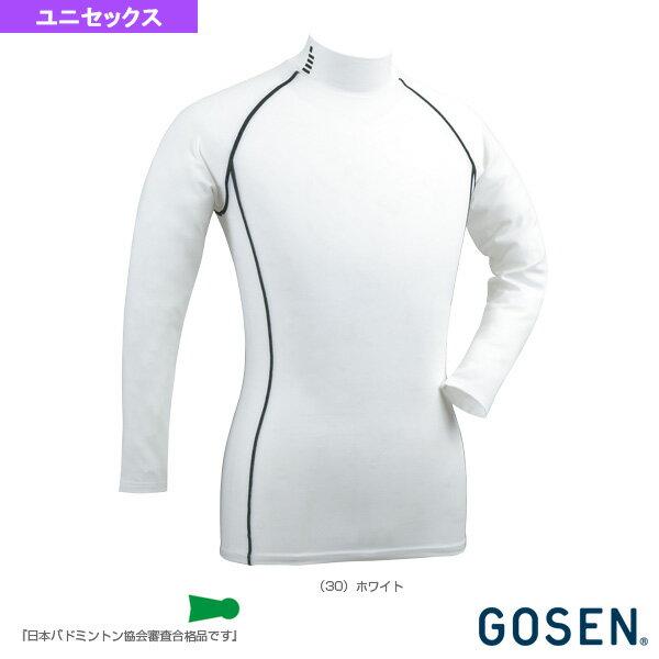 フィットリクエストロングスリーブシャツ/ユニセックス(FR132)《ゴーセン オールスポーツ アンダーウェア》