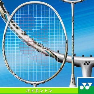 羽毛球拍 Yonex 纳米线 750 / 750 NANORAY NR750