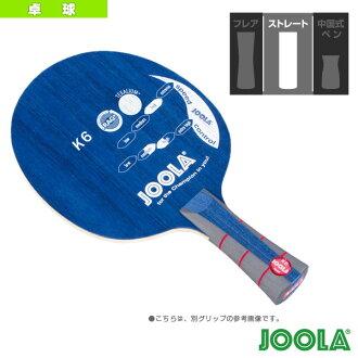 Tennis Badminton Luckpiece Rakuten Global Market Jora Jora Joola