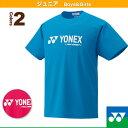 Ynx-16201j-1