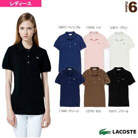 半袖リブカラーシャツ/レディース(L1113V)《ラコステ テニス・バドミントン ウェア(レディース)》