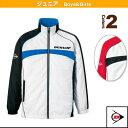 ウインドジャケット/ジュニア(TDW-4346J)《ダンロップ テニス ジュニアグッズ》