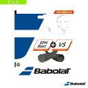 RPMブラスト+VS(BA281034)《バボラ テニス ストリング(単張)》