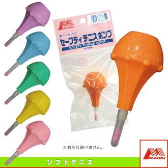 Soft air into Showa rubber (Showa) achem safe tennis pump L-86200-softball