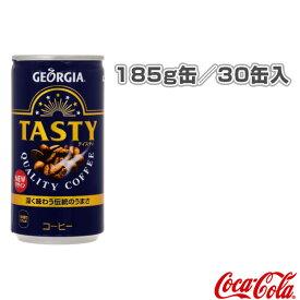 【送料込み価格】ジョージア テイスティ 185g缶/30缶入(40679)《コカ・コーラ オールスポーツ サプリメント・ドリンク》