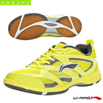 Badminton shoes lining badminton professional shoes AYTG019