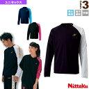 ロング AS Tシャツ/ユニセックス(NX-2074)《ニッタク 卓球 ウェア(メンズ/ユニ)》