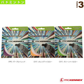 Rainbow Pro/レインボー プロ/10m(AYSG1405)《プロケネックス バドミントン ストリング(単張)》ガット