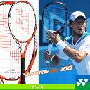 ブイコア・エスアイ 100/VCORE Si 100(VCSI100)《ヨネックス テニス ラケット》