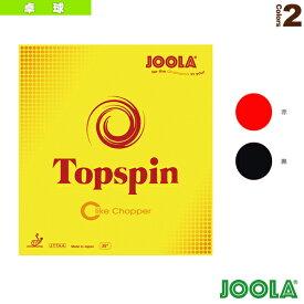 ヨーラ トップスピンC(70260-70269)《ヨーラ 卓球 ラバー》