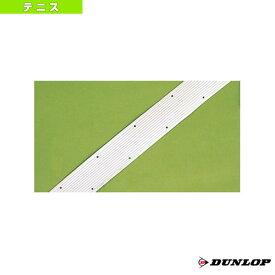 ラインテープ(TC-506)《ダンロップ テニス コート用品》コートラインコートテープコート備品