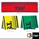 Tsp 044403 1
