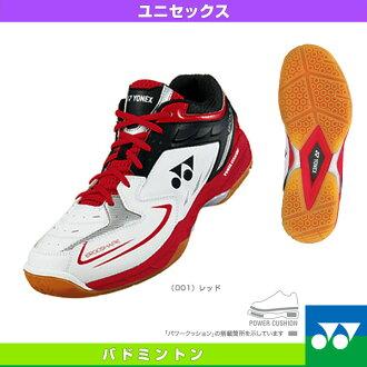[Yonex badminton shoes] power cushion 810 mid /POWER CUSHION 810 MID / Unisex (SHB810MD)