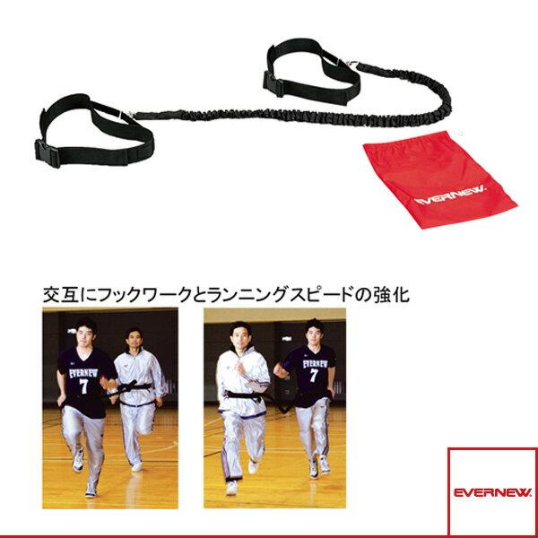 アシストチューブ(ETB297)《エバニュー オールスポーツ トレーニング用品》