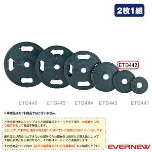 [送料別途]50φラバープレート 2.5kg/2枚1組(ETB442)《エバニュー オールスポーツ トレーニング用品》