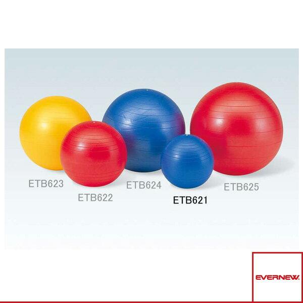 ジムボール 35(ETB621)《エバニュー オールスポーツ トレーニング用品》