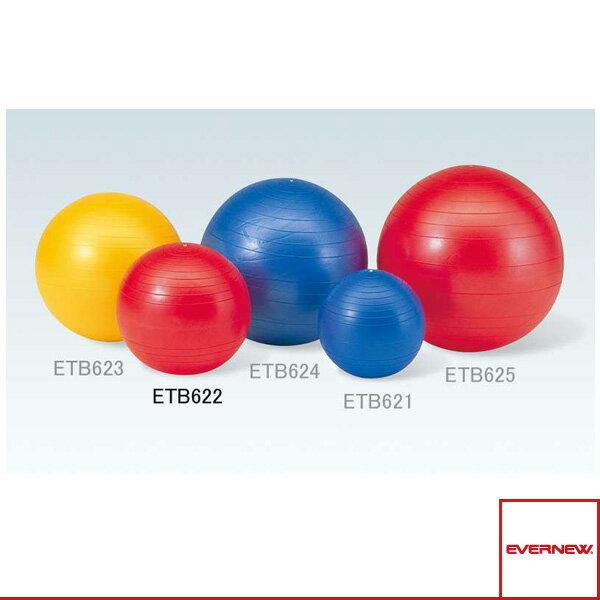 ジムボール 45(ETB622)《エバニュー オールスポーツ トレーニング用品》