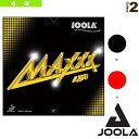 Jol-70326r-1
