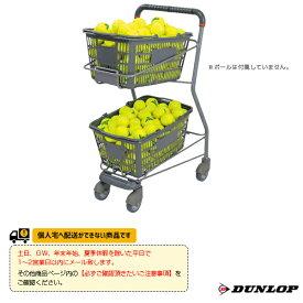 ボールカゴ/カゴ2個付(TC-030)《ダンロップ テニス コート用品》コート備品