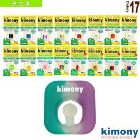 クエークバスター(KVI205)《キモニー テニス アクセサリ・小物》