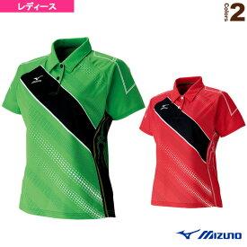 ゲームシャツ/レディース(62MA5201)《ミズノ テニス・バドミントン ウェア(レディース)》