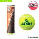 St.JAMES 4球入(セントジェームス)『缶単位(1缶/4球)』(STJAMESI4TIN)《ダンロップ テニス ボール》