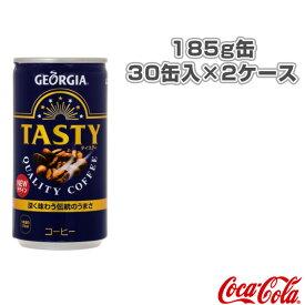 【送料込み価格】ジョージア テイスティ 185g缶/30缶入×2ケース(40679)《コカ・コーラ オールスポーツ サプリメント・ドリンク》