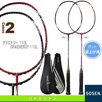 作家 /GOSEN 羽毛球拍抓住能源 110 L/GRAENERGY 110 L/排隊 (BGE11)