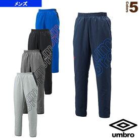 エアリーパイルパンツ/メンズ(UCS4551P)《アンブロ オールスポーツ ウェア(メンズ/ユニ)》