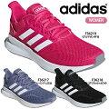 【あす楽対応】アディダス【adidas】レディスランニングシューズFALCONRUNWファルコンランF36217F36219
