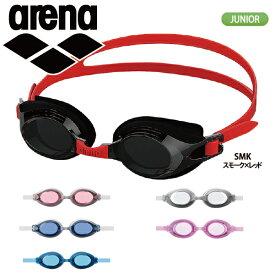 【期間限定特価!】アリーナ【arena】ジュニア くもり止めスイムグラス AGL-700J
