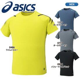 【セール50%OFF】アシックス【asics】メンズ 半袖Tシャツ 154662