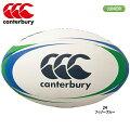 カンタベリー【canterbury】ラグビーボール3号球小学校低学年用AA00409