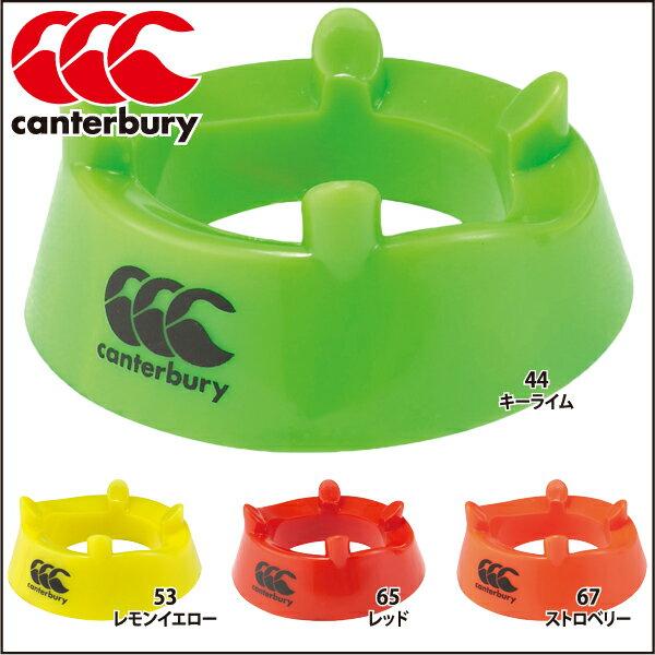 canterbury 【カンタベリー】 キッキング・ティー AA02809