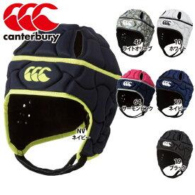 【あす楽対応】canterbury【カンタベリー】ラグビー用 クラブプラス ヘッドギア AA05382