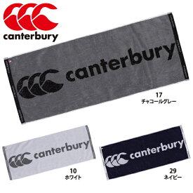 【あす楽対応】canterbury【カンタベリー】RUGBY+ スポーツ タオル Mサイズ AA07437