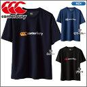 canterbury 【カンタベリー】 FLEXCOOL Tシャツ(メンズ) RA37401