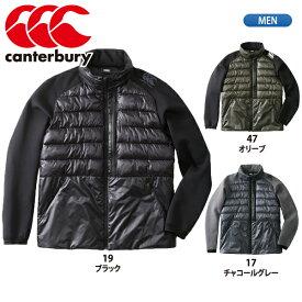 【セール40%OFF 送料無料!あす楽対応】カンタベリー【canterbury】クィーンズ インサレーション ジャケット メンズ RP78543