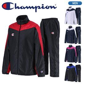 【送料無料】チャンピオン【Champion】ウインドブレーカー ジャケット パンツ 上下セット C3-NSC20 C3-NSD20