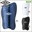 UMBRO 【アンブロ】 ジュニア用 シンガード UJS4003