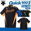 DESCENTE【デサント】 バレーボール ユニフォーム ユニセックス Quick 100 II プラクティスシャツ DSS-5420 クイック100