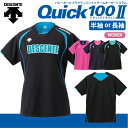 DESCENTE【デサント】 バレーボール ユニフォーム レディース Quick 100 II プラクティスシャツ DSS-5421W クイック100