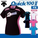 DESCENTE【デサント】 バレーボール ユニフォーム レディース Quick 100 II 半袖プラクティスシャツ DVB-5124W クイック100