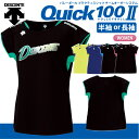 DESCENTE【デサント】 バレーボール ユニフォーム レディース Quick 100 II プラクティスシャツ DVB-5223W クイック100
