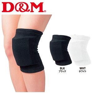D&M 【ディーエム】 バレーボール サポーター ニーパッド 膝サポーター(1個入り) 857 ディーアンドエム