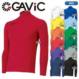 ガビック【GAViC】ストレッチインナートップ GA8301 チームオーダー対応