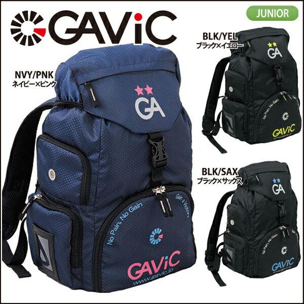 ガビック 【GAViC】 Jr.バックパッカー GG0700 子ども用