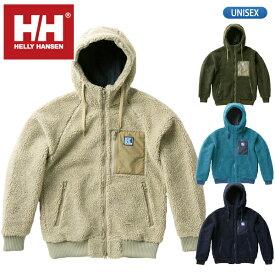 【送料無料!あす楽対応】ヘリーハンセン【HELLY HANSEN】フリース ファイバーパイル サーモフーディ HOE51964 メンズ レディース