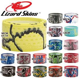 リザードスキンズ 【Lizard Skins】 グリップテープ バットトラップ カモフラカラー LSLSG 国内正規品